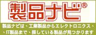 incom.co.jp