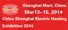 China Shanghai Electric Heating Exhibition